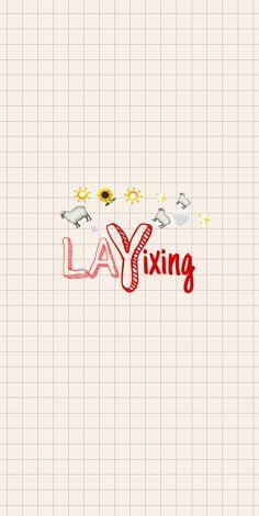Suho Exo, Lay Exo, Exo Lockscreen, Exo Fan Art, Small Drawings, Yixing, Aesthetic Art, Iphone Wallpaper, Kpop