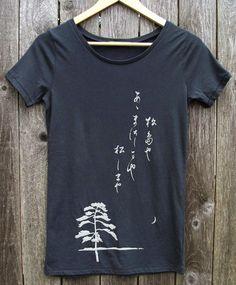 Camiseta impresa de la pantalla mujeres orgánicos T Shirt por Uzura
