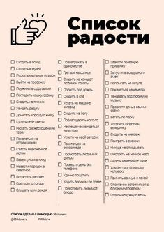 Ася's media content and analytics La Formation, Flylady, Blog Planner, Planner Organization, Study Motivation, Self Development, Self Improvement, Inspire Me, Blogger Tips