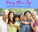 Feng Shui Tip!  Happy Pictures in the SW  Placing mandarin ducks and peonies together in the southwest is a potent symbol of love and marriage. Be sure to have a family picture with smiling happy faces on the Southwest wall in your living room or family room, as this is exceptionally good feng shui…and it ensures your family will be close and stay together.  For more Feng Shui tips, subscribe to Lillian Too's weekly Mandala e-zine at http://lilliantoomandalaezine.com/.  Posted by LTM Team…