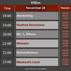Good morning from Iran!  Today's #iFilm schedule. Stay tuned.