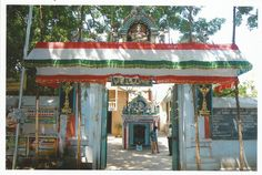 SKVD Main Entrance