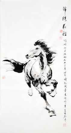 Free shipping Chinese ink painting :Horses by InkPainting on Etsy