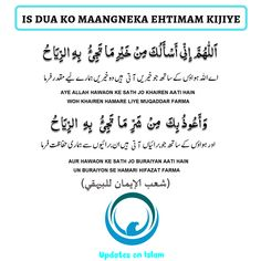 Updates on Islam Imam Ali Quotes, Hadith Quotes, Muslim Quotes, Islam Beliefs, Islamic Teachings, Quran Quotes Inspirational, Quran Quotes Love, Islamic Phrases, Islamic Messages
