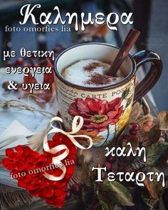 Good Morning Gif, Happy Day, Facebook, Winter, Winter Time, Winter Fashion