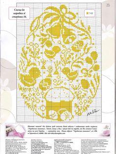 Easy Cross Stitch Patterns, Just Cross Stitch, Cross Stitch Borders, Simple Cross Stitch, Cross Stitch Alphabet, Cross Stitch Designs, Quilt Stitching, Cross Stitching, Cross Stitch Embroidery