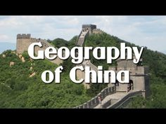 11:00 minutes long. What a great way to get a lot of information quickly. Geography of China - YouTube
