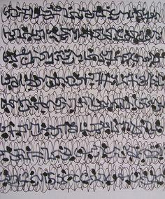 Gestos Caligráficos Miriam Midley - Asemic writing