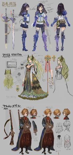 Experience Inc, the developers of Demon Gaze, have announced that they are working on bringing their dungeon crawling RPG, Stranger of Sword City, to the Xbox One in Japan. Female Character Concept, Character Model Sheet, Character Modeling, Character Creation, Character Art, Chica Anime Manga, Anime Art, Stranger Of Sword City, Character Design References
