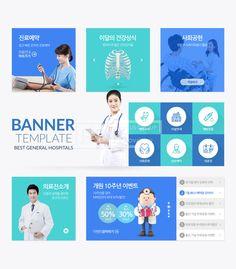 BAT029, 프리진, 웹디자인, 에프지아이, 프로모션, 웹활용소스, 텍스트, 팝업, 아이콘, 비주얼, 배너, 배너템플릿, 이벤트, 기업… Web Design, Beauty Clinic, Love Logo, Web Instagram, Event Page, Healthcare Design, Landing Page Design, Company Profile, Web Banner