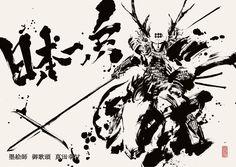 Drawing by Okazu