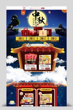 Taobao Mid-Autumn Festival moon cake shop Mid-Autumn Festival reunion home Happy Eid Al Adha, Day Runner, Ramadan Kareem Vector, Deer Illustration, Beer Fest, Mid Autumn Festival, Moon Cake, Halloween Backgrounds, Cake Shop