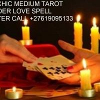 Professional Love Spell Caster in the United Kingdom | ,27619095133 London UK USA South Africa Johannesburg Canada Australia Malaysia Norway Oman en Servicios Good Luck Spells, Lost Love Spells, Fort Collins, Voodoo, Fertility Spells, Clairvoyant Readings, Black Magic Spells, Love Spell Caster, Love Tarot