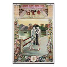 Chinese Women Pin Up Old Shanghai Poster Art