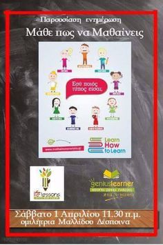 How to learn Learning, School, Cover, Books, Libros, Studying, Book, Teaching, Book Illustrations