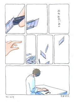 今日マチ子のセンネン画報-死ね死ねごめん Character Illustration, Illustration Art, Anime Stories, Manga Story, Drawing Prompt, Chibi Characters, Short Comics, Manga Love, This Is Love