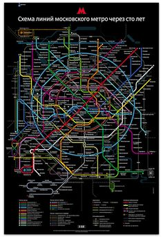 Art lebedev moscow metro map mapping infographics pinterest moscow metro in 100 years map gumiabroncs Images