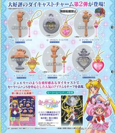 Sailor Moon: 20th Anniversary Gashapon Diecast Charm V2 (Set of 6) $24.00