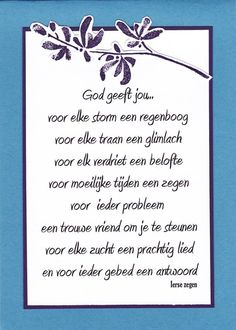 God geeft jou.............