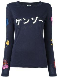KENZO Logo Print T-Shirt. #kenzo #cloth #t-shirt