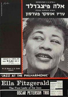 1961 april 09. Tel Aviv, Ella Fitzgerald, Oscar Peterson Trio, JATP