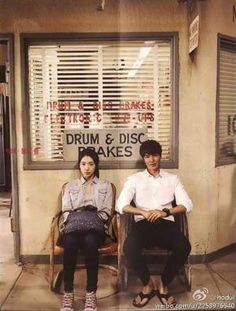 Kim Bum ja Kim niin Eun dating 2010