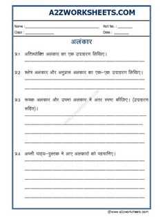 Worksheet of Hindi Grammar - Grammar-Hindi-Language Hindi Worksheets, Grammar Worksheets, Hindi Alphabet, Sixth Grade, Language, How To Plan, Language Arts