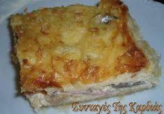 ΣΥΝΤΑΓΕΣ ΤΗΣ ΚΑΡΔΙΑΣ: Κις Λορέν Lasagna, Ethnic Recipes, Blog, Blogging, Lasagne