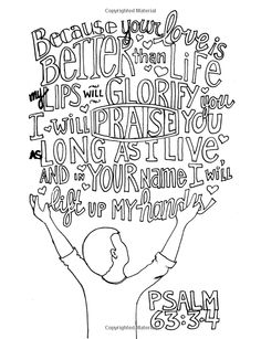 Be Strong And Courageous Coloring Page 85X11 Bible