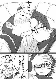 Kuramochi_miyuki_(DNA)