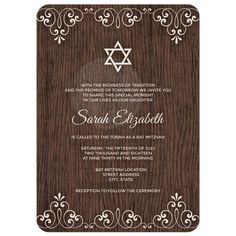 An elegant Bat Mitzvah invitation with rustic, dark brown wood and ornate lace damask borders. Above the invitation text is a Star of David and on the back a rustic wood background. Favor Tags, Gift Tags, Rustic Wood Background, Invitation Text, Bat Mitzvah Invitations, Personalized Note Cards, Star Of David, Torah, Bar Mitzvah