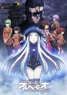 [Video] New Arpeggio of Blue Steel -Ars Nova- Cadenza teaser trailer streamed - http://sgcafe.com/2015/07/video-new-arpeggio-blue-steel-ars-nova-cadenza-teaser-trailer-streamed/