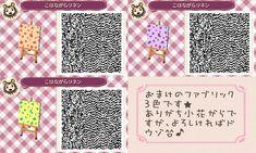 cute wallpapers/pattern