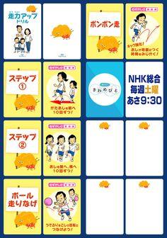 http://www.nhk.or.jp/kiwamebito-blog/image/27-dr-matome3new.jpg