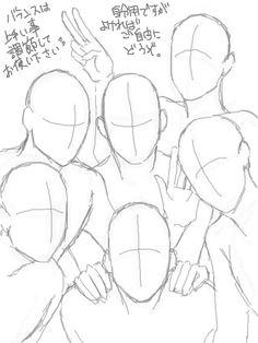 Resultado de imagen para referencias para dibujar pòses de amigos