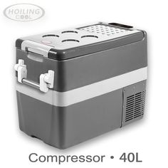 Leisure style Mobile electric coolers \ Easy life for camping \ DC compressor \ camping cooler can reach ℃ Camping Fridge, Cooler Box, Best Insulation, Cooling System, Energy Consumption, Touch, Car, Electric, Automobile