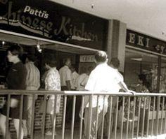 Original Patti's Chinese Kitchen, makai side of Ala Moana Ala Moana Center, Hula Girl, Vintage Hawaii, Family Traditions, Oahu, Hawaiian, Shopping Center, Chinese, Island