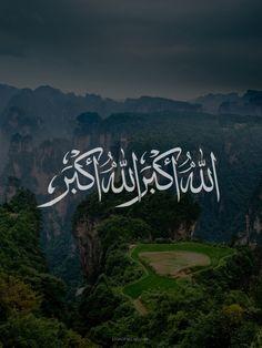 Allah Hu Akber Religion, Religious Education