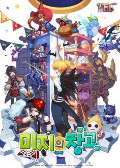 라테일 늑대몬스터 - Google 검색 Video Game Posters, Character Design Inspiration, New Art, Concept Art, Anime Art, Doodles, Logo Design, Games, Illustration