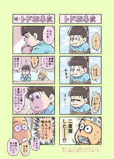 兄弟事変 [3]