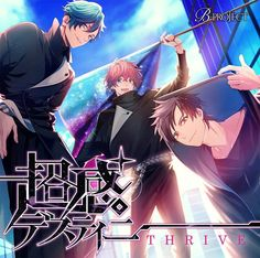 Thrive - B-Project - Image - Zerochan Anime Image Board Hot Anime Boy, Anime Guys, Tsukiuta The Animation, Under The Moon, Japanese Games, K Project, Anime Style, Art Pictures, Anime Art