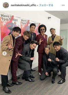 3代目j Soul Brothers, Curly Bob Hairstyles, Japan, Entertaining, News, Naoto, Curly Blonde, Japanese Dishes