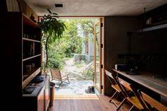 Maison d'un photographe au Japon par FORM / Kouichi Kimura Architects - Journal du Design