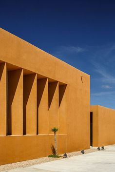 Laayoune Technology School - Picture gallery