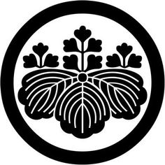 All about Japanese symbols such as Kamon. Every Japanese have own symbolic family crest. Japanese Lotus, Japanese Symbol, Japanese Art, Japanese Patterns, Japanese Design, Japanese Family Crest, Family Symbol, Lotus Logo, Samurai