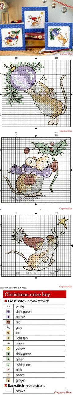 """Коллекция орнаментов """"Christmas mice"""" - Бискорню и другие """"кривульки"""" - Страна Мам"""