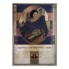 Old Shanghai Love Women Pin Up Advertising Posters