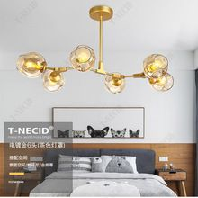 Creative stained glass bubble ball chandelier lighting modern dining room(China)