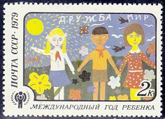 1979 Russian Stamp, Children's Drawings, Friendship.