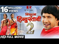 Nirahua Hindustani 2 HD Bhojpuri Movie Online Watch and Download – Dinesh Lal Yadav & Aamrapali Dubey - Bhojpuri Gallery Bhojpuri Full HD Movies INDIAN BEAUTY SAREE PHOTO GALLERY  | I.PINIMG.COM  #EDUCRATSWEB 2020-07-02 i.pinimg.com https://i.pinimg.com/236x/73/7c/22/737c223126cbd281486bbe13d2d0b90e.jpg